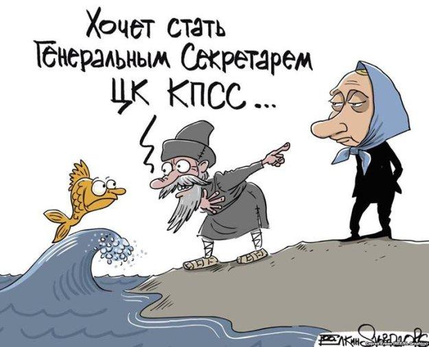 Украина инициировала проект заявления Совбеза ООН об авиаударах по лагерю беженцев на севере Сирии - Цензор.НЕТ 6786