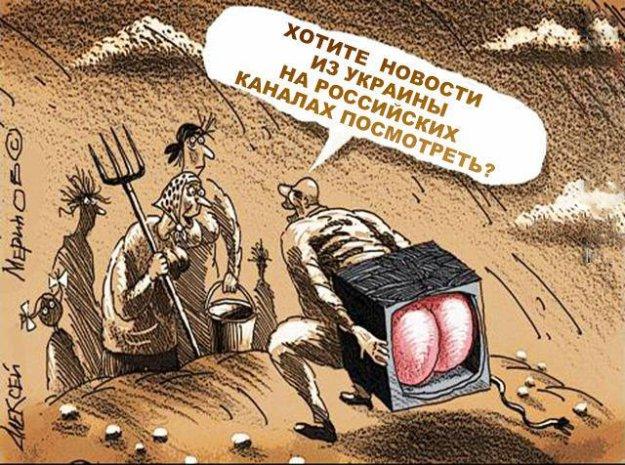 Московский депутат Люся Штейн нарядила бюсты Сталина и