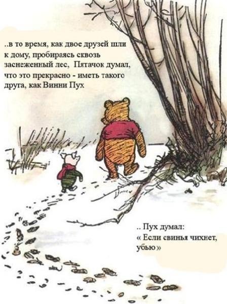 приколы сказки: