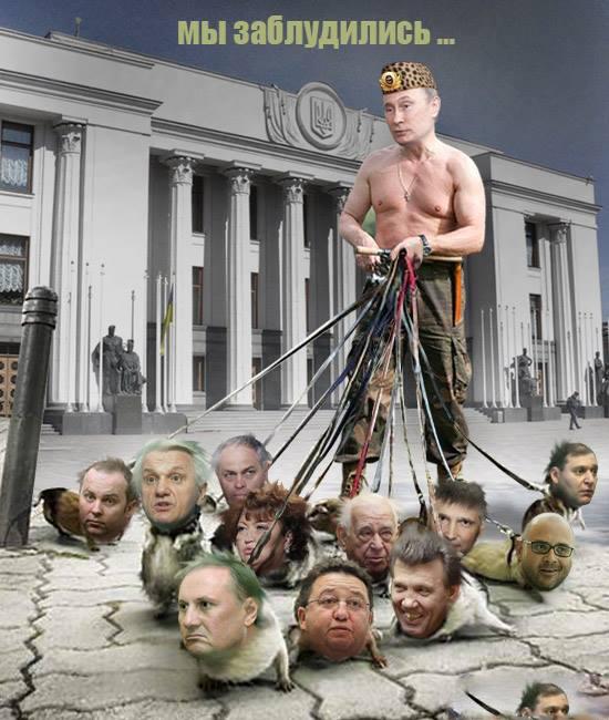 ГПУ подозревает Калетника и Олийныка в организации голосования за диктаторские законы 16 января - Цензор.НЕТ 9025