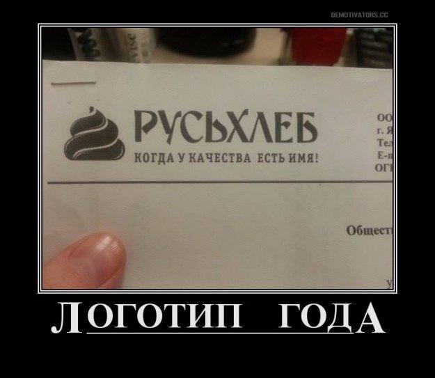 Санкции против России будут продолжаться, - президент Парламентской ассамблеи ОБСЕ - Цензор.НЕТ 2595
