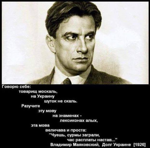 2 евродепутата предлагают не предоставлять Украине безвизовый режим - Цензор.НЕТ 9207