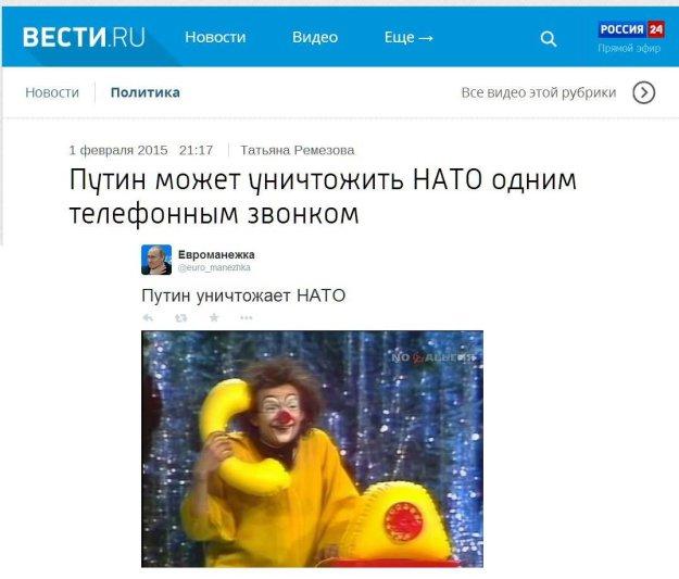 Запад обязан вооружить Украину: Москва должна знать, что война на Донбассе - дорогое удовольствие, - Бжезинский - Цензор.НЕТ 6937