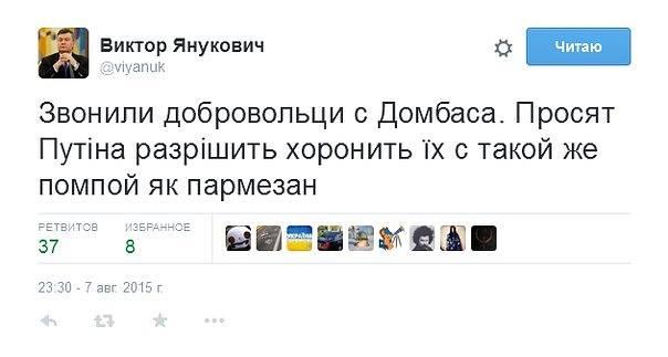 Завтрак сожги сам, обед сожги с другом, ужин сожги с врагом. Кремлевская диета от ФОТОжаберов - Цензор.НЕТ 3348