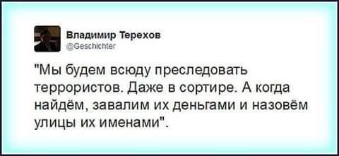 Московский суд оштрафовал российского активиста на 3900 долларов за публичное чтение Конституции - Цензор.НЕТ 1684