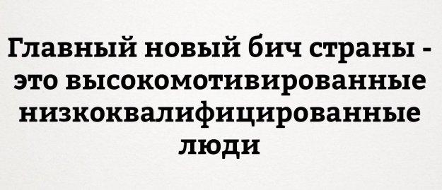 """У Кремля нет информации о связи антикоррупционных митингов с """"внешними силами"""", - Песков - Цензор.НЕТ 9099"""