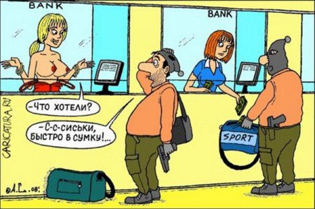 сех знакомства в картинках украина
