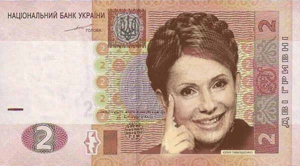 """""""Батькивщина"""" настаивает, чтобы первое заседание новой Рады состоялось 21 ноября - Цензор.НЕТ 4029"""