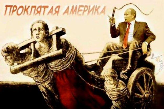 Я всегда говорил, что Россия - это Европа, - Медведев - Цензор.НЕТ 5546