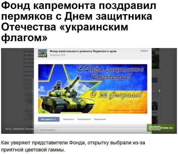 Киевские налоговики разоблачили предпринимателей, не заплативших налоги в особо крупных размерах - Цензор.НЕТ 8424