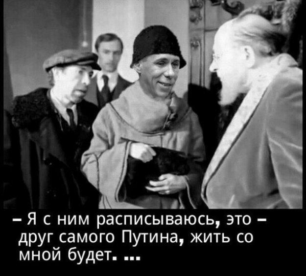 "Операция ""Собака Барабака"" - Цензор.НЕТ 8825"