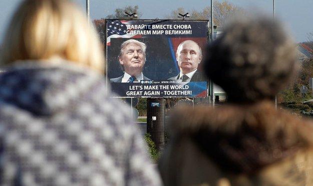 США не изменят свою политику относительно Украины, - Керри - Цензор.НЕТ 4175