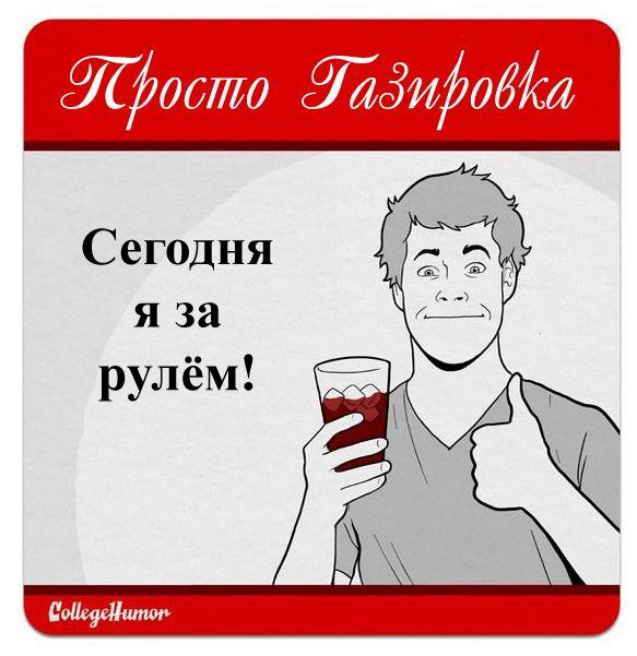 зачем пьют доксициклин