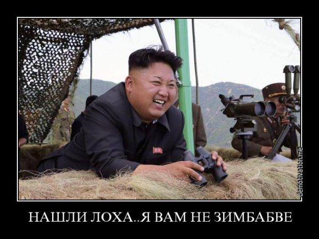 Эксперты подозревают, что КНДР готовится к новым ядерным испытаниям - Цензор.НЕТ 5760