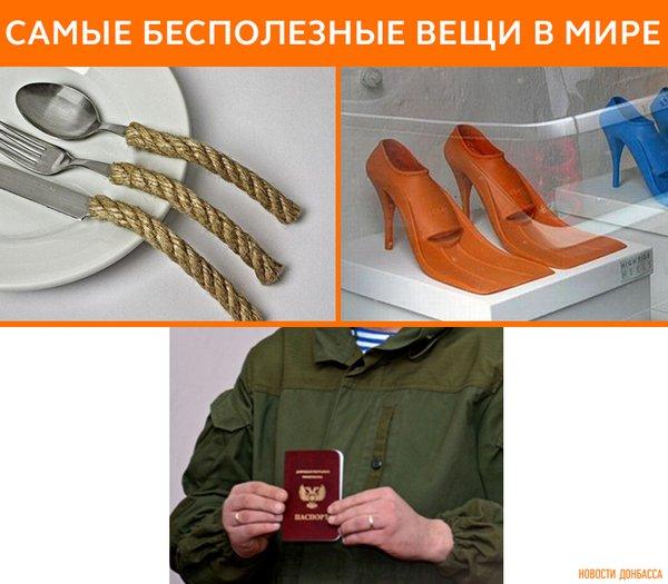 """""""Фантом"""" ликвидировал нелегальную переправу на оккупированную территорию через Северский Донец на Луганщине - Цензор.НЕТ 6350"""