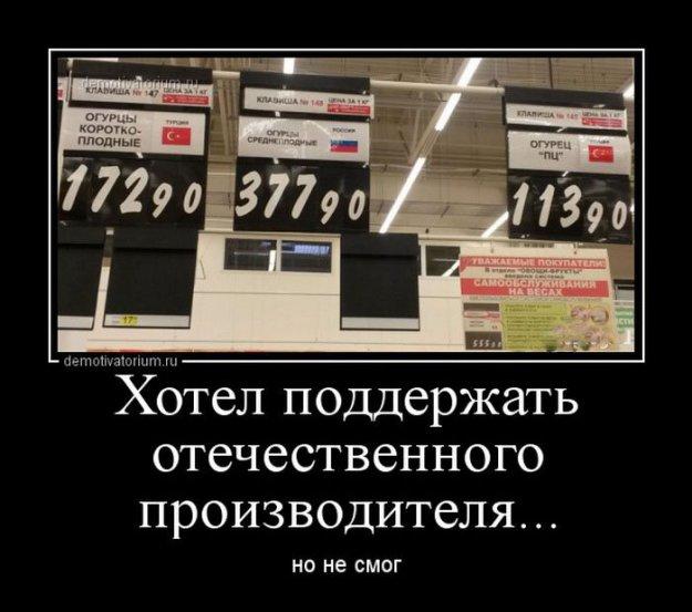 РФ потратит 500 млрд из резервного фонда для закрытия дыр в бюджете: экономические условия сильно изменились, - Медведев - Цензор.НЕТ 9063