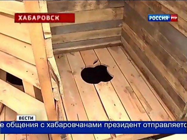 Никто об этом не говорил публично, но санкции РФ против Украины начались со второй половины 2012 года, - Томбиньский - Цензор.НЕТ 9578