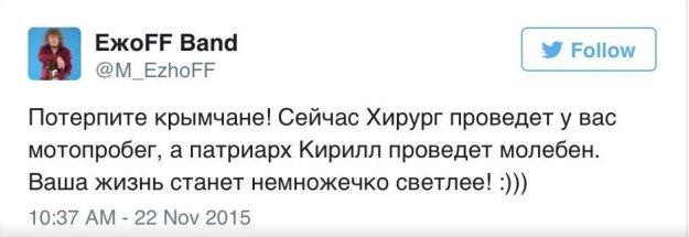 """Следкому РФ пришлось закрыть сфабрикованное дело против украинца, который обвинялся в """"карательных"""" операциях - Цензор.НЕТ 9727"""