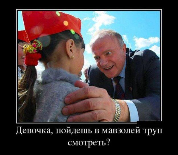 В Раде предлагают запретить въезд в Украину депутатам Совфеда РФ и Госдумы - Цензор.НЕТ 4810