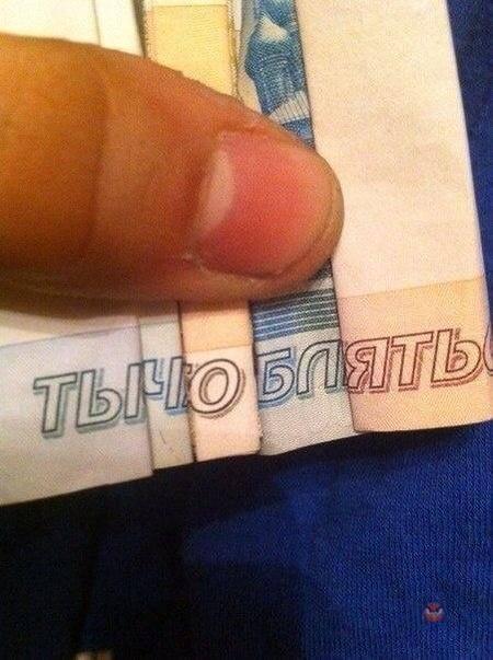 """""""Это как вообще понять?"""" - Путин удивился росту цен на бензин в РФ при дешевеющей нефти - Цензор.НЕТ 4521"""