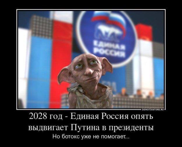 """Спикер Госдумы РФ Нарышкин объявил, что в августе будет обострение: """"Путин запланировал что-то нехорошее"""" - Цензор.НЕТ 8815"""