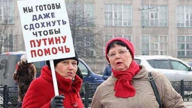 Суд РФ засекретил рассмотрение иска Джемилева к ФСБ, - Фейгин - Цензор.НЕТ 9184