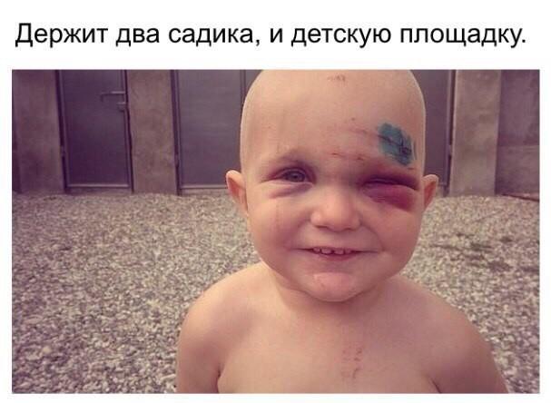 http://bm.img.com.ua/nxs/img/prikol/images/large/9/1/316919_957959.jpg