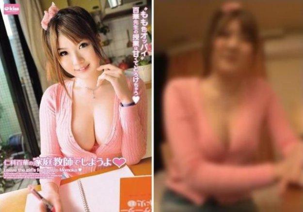 японские порно актрисы