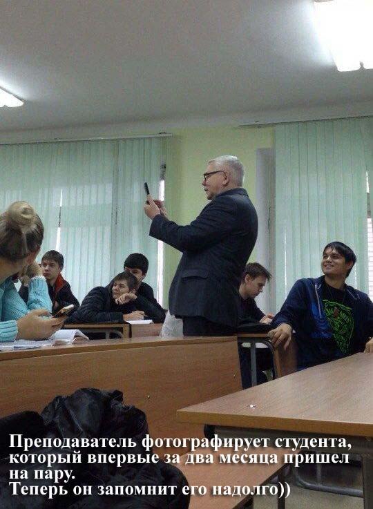 Школьная пора. - bigmir)net