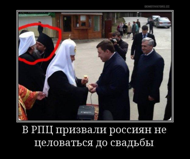 В оккупированном Крыму пытались опечатать помещение собора УПЦ КП, - архиепископ Климент - Цензор.НЕТ 8916