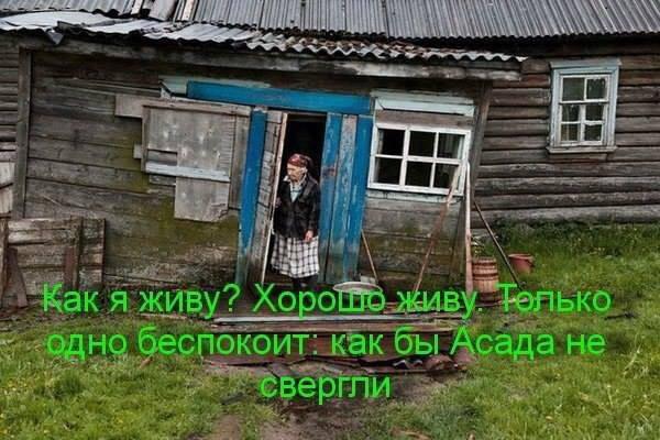 Прокуратура РФ открыла около 80 уголовных дел против солдат, которые отказались ехать на Донбасс, - ГУР Минобороны - Цензор.НЕТ 9485