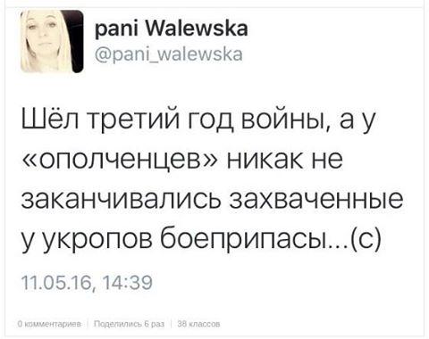 Страны Запада необоснованно обвиняют Россию в разжигании конфликта в Украине, - Лавров - Цензор.НЕТ 4746