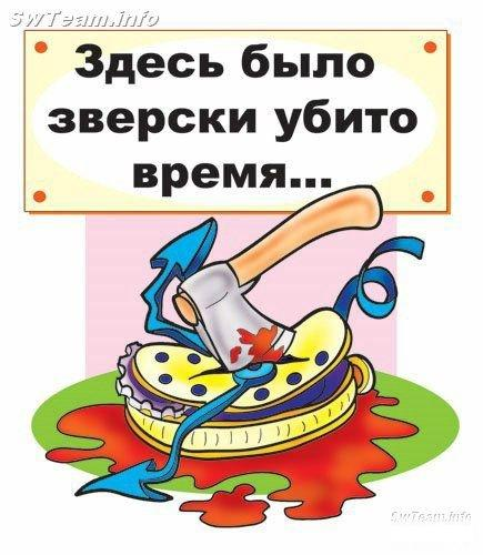 слоган о рыбаке и рыбке