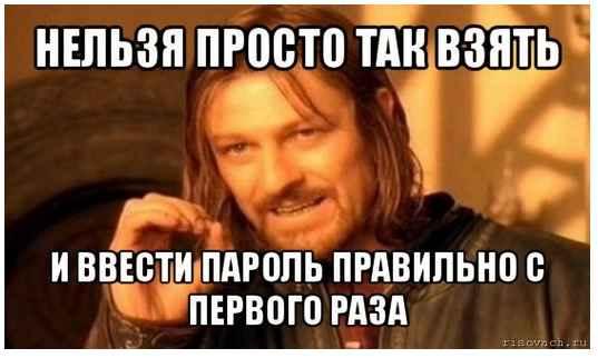 ������ ��������-���� 2012