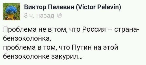 Россия не предпринимает необходимых шагов для деэскалации ситуации в Украине, - Меркель - Цензор.НЕТ 1785