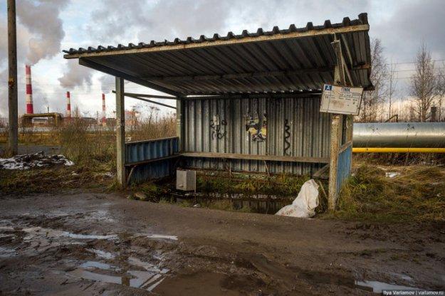 знакомство с инволидами по украине