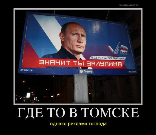 Савченко даст показания в российском суде 1 февраля, - адвокат Новиков - Цензор.НЕТ 4264