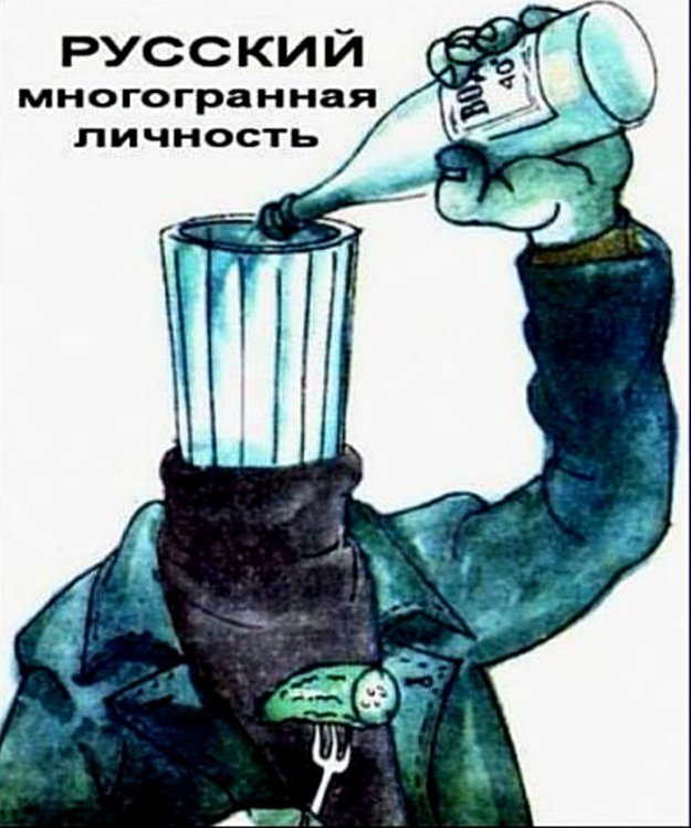 Пьяные российские военные захватили в заложники бригаду скорой помощи в Горловке и избили врача, - ГУР Минобороны - Цензор.НЕТ 4479