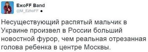 """Песков объяснил """"невменяемостью"""" слова убившей ребенка няни о мести Путину - Цензор.НЕТ 2715"""