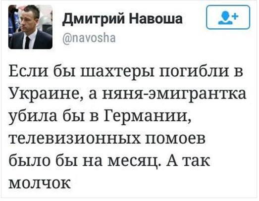 """Песков объяснил """"невменяемостью"""" слова убившей ребенка няни о мести Путину - Цензор.НЕТ 3676"""