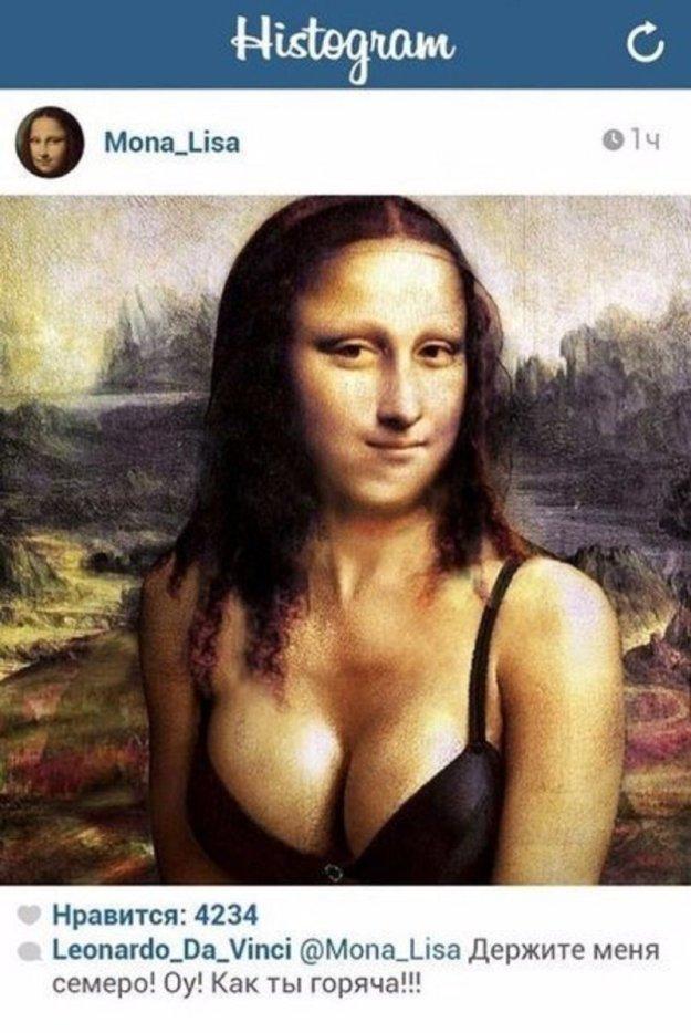 Секреты красоты из инстаграм