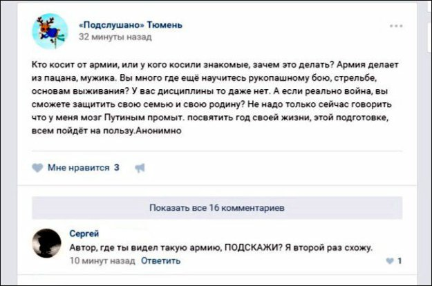 """У """"Азова"""" с Генштабом давние """"неприятные отношения"""", которые начались с периода наступательной """"Широкинской операции"""", - нардеп Петренко - Цензор.НЕТ 2735"""