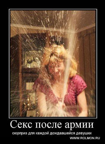 Погода в москве на 14 неделю