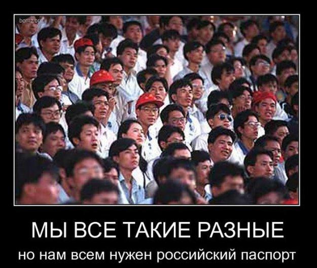 http://bm.img.com.ua/nxs/img/prikol/images/large/9/7/177079_365788.jpg