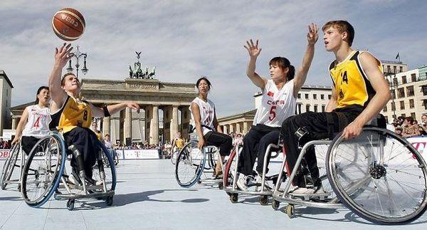 Инвалидность схемы