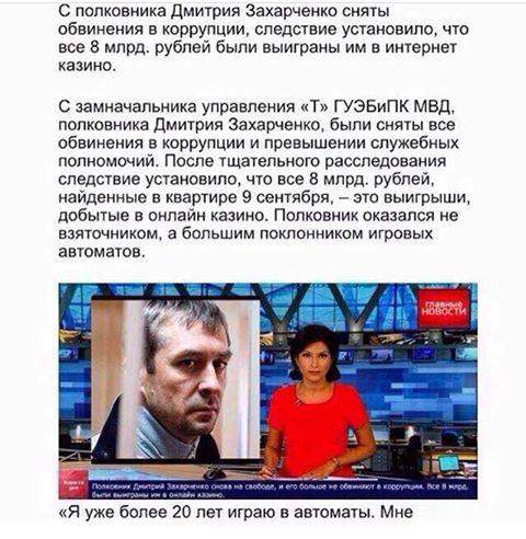 Суд продолжит подготовительное заседание по делу Ефремова 8 февраля - Цензор.НЕТ 8847