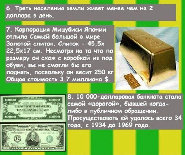 Datalife engine версия для печати интересные факты о деньгах.