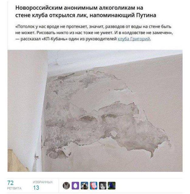 Лавров требует объяснений от немецких властей в связи с отсутствием русских в списке народов Крыма - Цензор.НЕТ 2180
