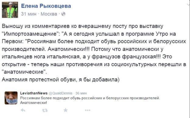 С начала августа российские власти уничтожили более 700 тонн запрещенных к ввозу в РФ продуктов - Цензор.НЕТ 1166