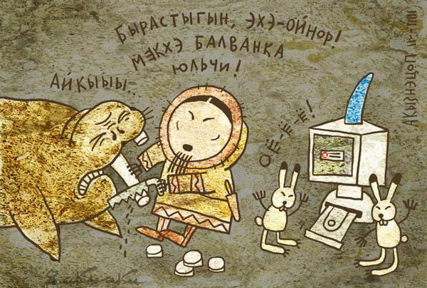 http://bm.img.com.ua/nxs/img/prikol/images/large/9/9/93099_117972.jpg